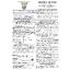 Mouez ar Vro 751 du 5 juillet 2013