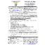 Mouez ar Vro 784 du 21 mars 2014