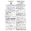 Mouez ar Vro 813 du 7 novembre 2014